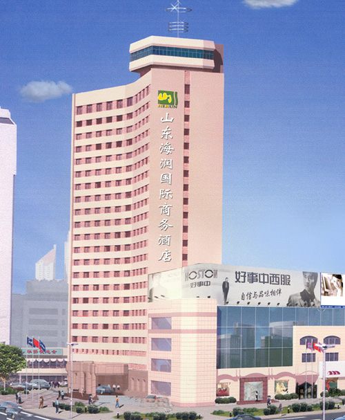 青岛市市南区香港中路43号