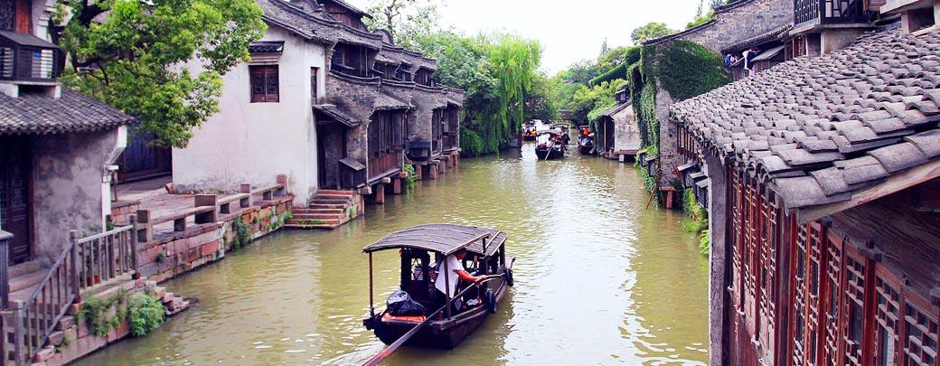 杭州西塘乌镇千岛湖精华6日游