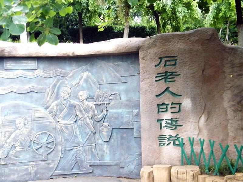 观光园组织结构