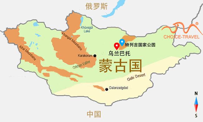 拥抱草原——蒙古乌兰巴托特列吉5日