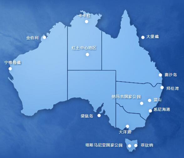 澳大利亚旅游地图-景点介绍