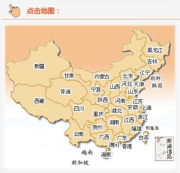 中国旅游地图