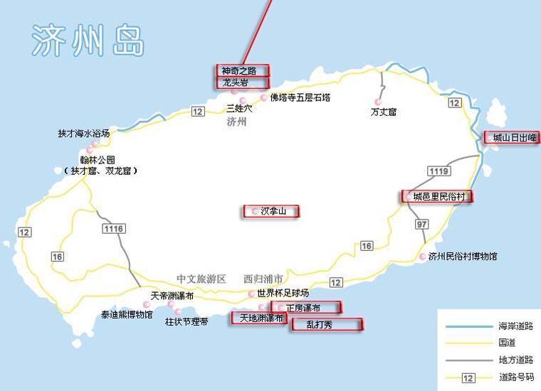 韩国高端旅游、韩国定制旅游、韩国旅游、首尔