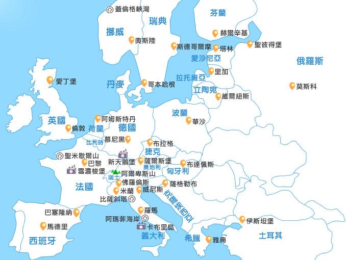 欧洲旅游地图-景点介绍
