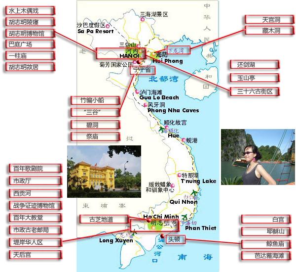 越南旅游,北越旅游,越南旅游地图